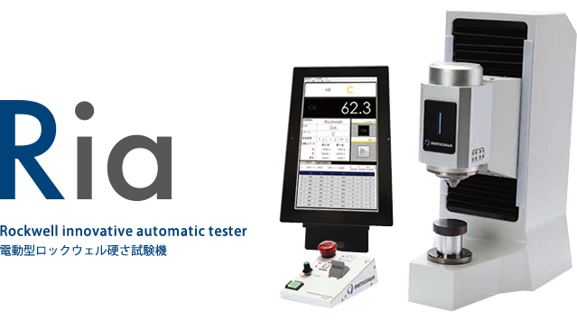 Ria(Rockwell innovative automatic tester)